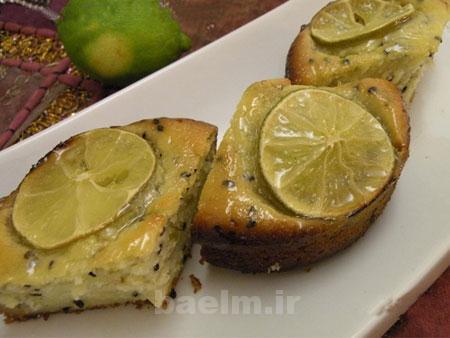 آموزش پخت کیک | طرز تهیه کیک لیمو با تخم خرفه (بسیار خوشمزه)