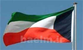 کویت در پی تهدید داعش مبنی بر حمله به این کشور، آماده باش امنیتی اعلام کرد