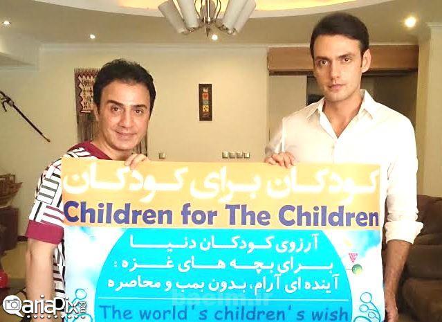 اخبار هنرمندان | حمایت بازیگران مشهور از کودکان غزه + عکس