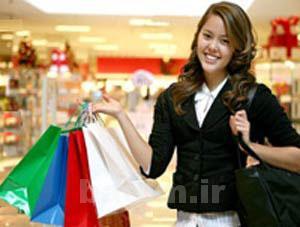 مهارت زندگي | چگونه خریدی خوب و با صرفه داشته باشيم ؟؟