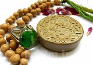 سبك شمردن نماز و آثار آن,نماز,فضیلت نماز,فواید نماز