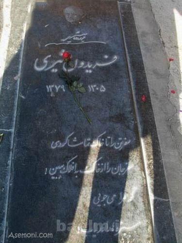 tombstone artists 10 سنگ قبر هنرمندان