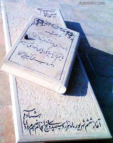 tombstone artists 11 سنگ قبر هنرمندان