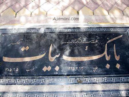tombstone artists 3 سنگ قبر هنرمندان