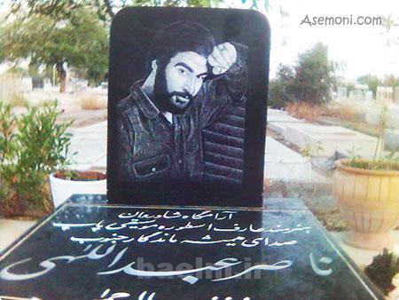 tombstone artists 5 سنگ قبر هنرمندان