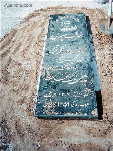 tombstone artists 6 سنگ قبر هنرمندان