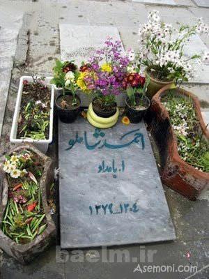 tombstone artists 8 سنگ قبر هنرمندان
