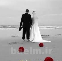 چه افرادی (چه زن و چه مرد) برای ازدواج کردن مناسب نیستند؟؟