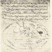 نوشته ابوریحان بیرونی