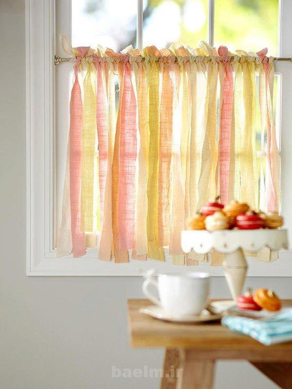 kitchen window curtains 3 Kitchen Window Curtains