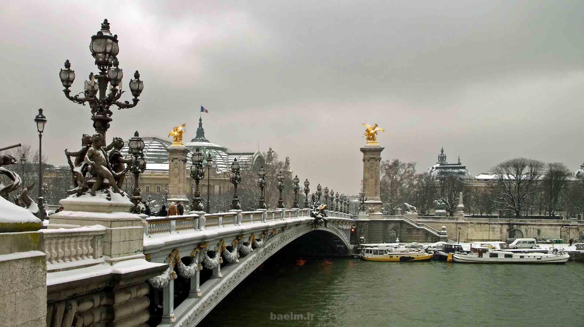 paris 4 Paris Pictures For Lovers