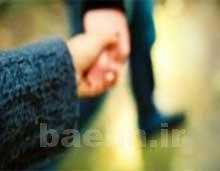 سن ازدواج,شرایط ازدواج,هدف ازدواج
