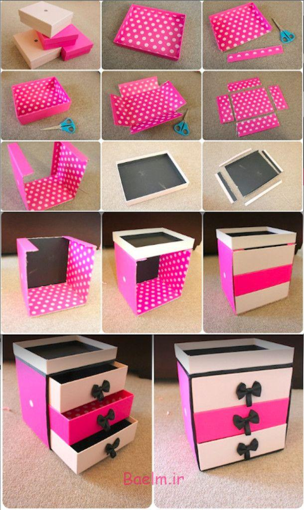 كاردستي   درست كردن جعبه هاي شيك و زيبا با مقوا و پارچه