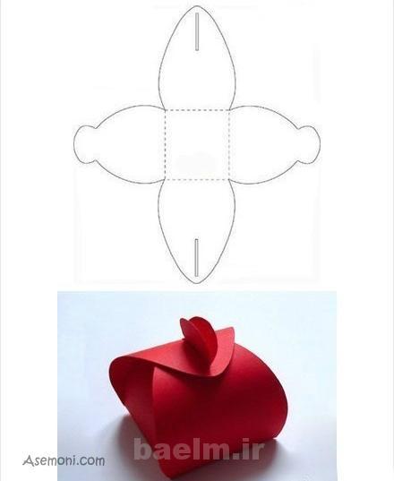 Gift Box 8 آموزش ساخت جعبه های کادویی