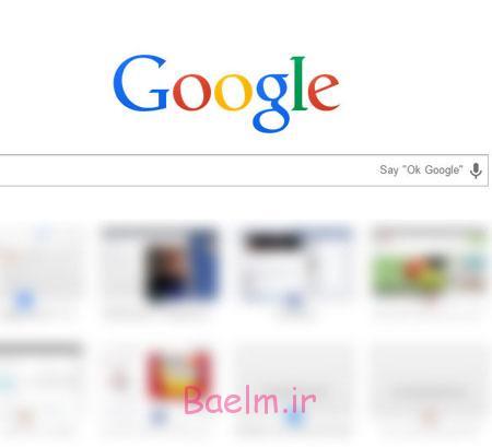 ترفند اينترنتي | جستجوی توسط صدا در موتور جستجوگر گوگل