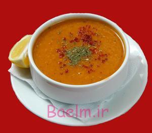 طرز پخت سوپ ازوگلین, سوپ ازوگلین