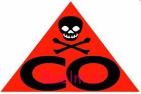 پزشكي | مسموميت با گاز منوكسیدكربن و راههاي درمان