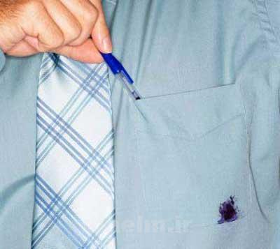 لکه جوهر روی لباس,راههای از بین بردن لکه جوهر