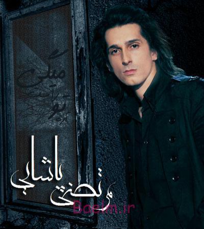 توضيحات پزشك معالج مرتضي پاشايي و انتشار فيلم لحظات آخر