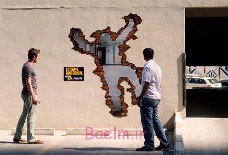 عکس های زیبا از تبلیغات روی ساختمان ها در خارج  از ایران (بسیار جالب)