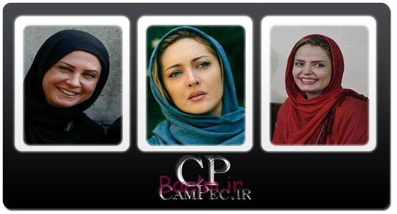 عکس های جالب و زیبا از بازیگران ایرانی (سری 14)