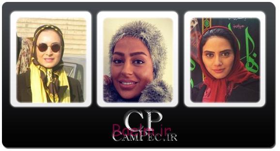 سری 15 عکس های بازیگران زن ایرانی (زیبا و جذاب)