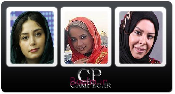 هنرمندان | عکس های زیبا و جدید بازیگران زن ایرانی (سری 4)