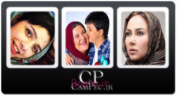عکس | تصاویر زیبا از بازیگران زن ایرانی (سری 9)