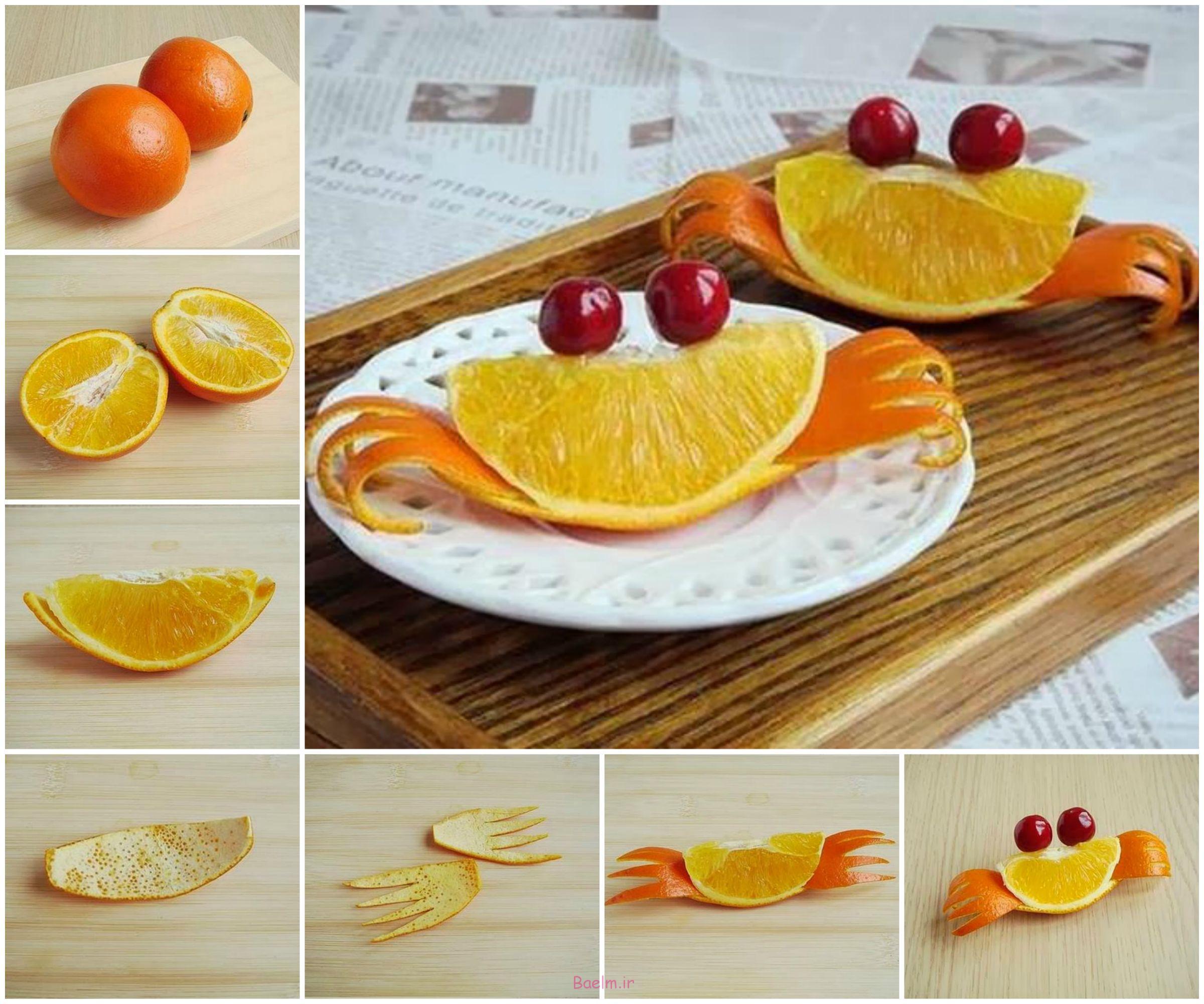 آموزش تصویری | تزئین کردن پرتقال به شکل خرچنگ برای شب یلدا • هنر ...