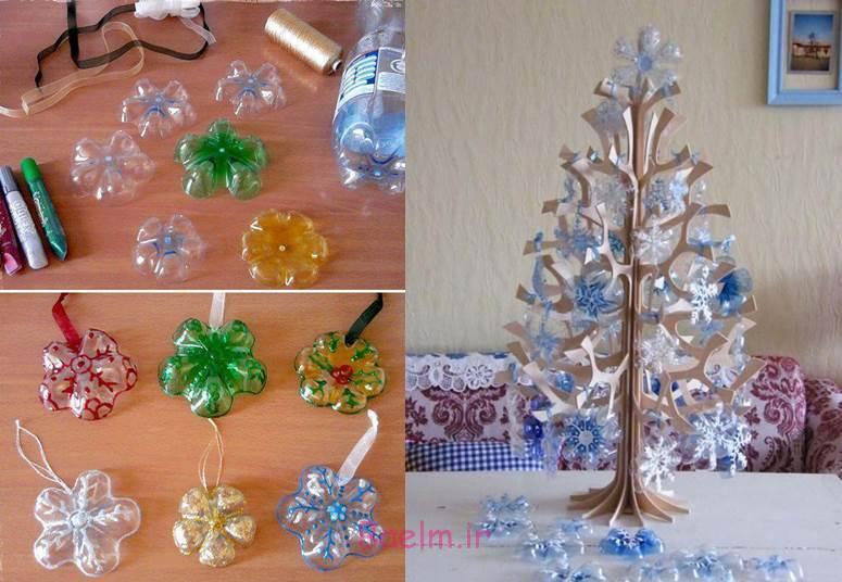 آموزش تصویری | درست کردن درخت کریسمس با ته بطری پلاستیکی (بسیار شیک و زیبا)