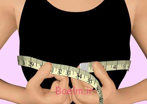 بانوان | راهنمای انتخاب مناسب ترین سایز سینه بند