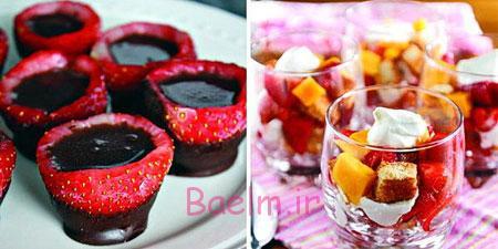 عکس های زیبا از جدیدترین تزئینات دسر با خامه ،شکلات ،میوه ،ژله و ...