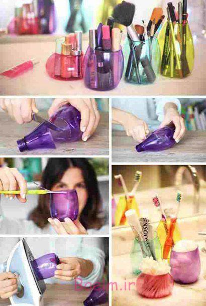 آموزش تصویری   درست کردن جامدادی با ظروف پلاستیکی کهنه