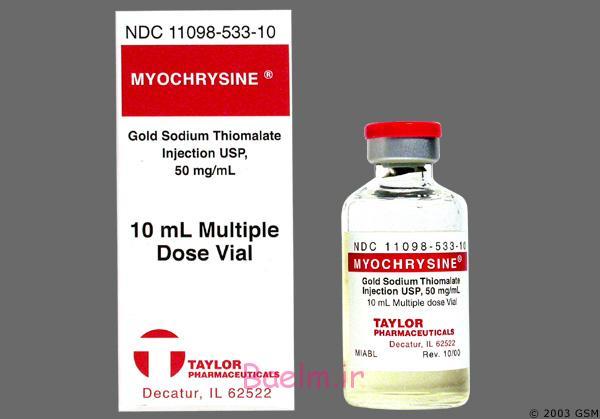 دارونامه | موارد مصرف و عوارض داروي تیوسولفات سدیم طلا