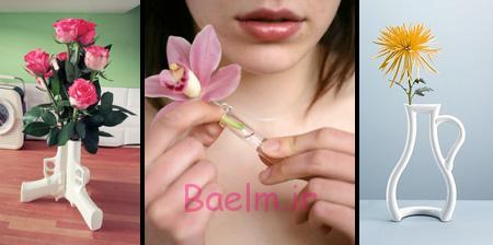 عکس های فانتزی | مدرن ترین گلدانهای دنیا (بسیار شیک و زیبا)