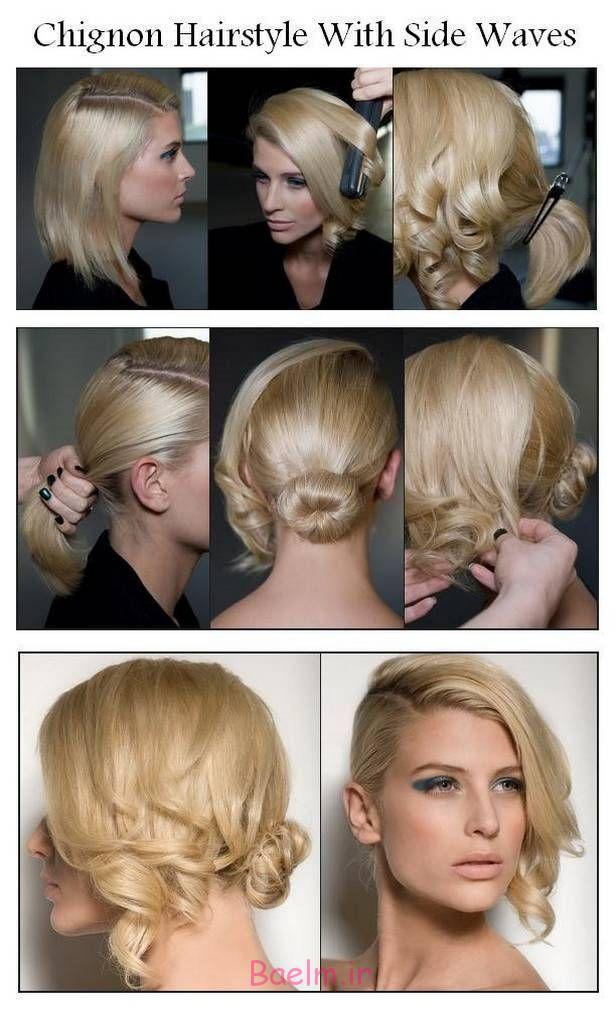 آموزش تصویری   بستن چند مدل مو به روشی ساده در منزل (سری 5)