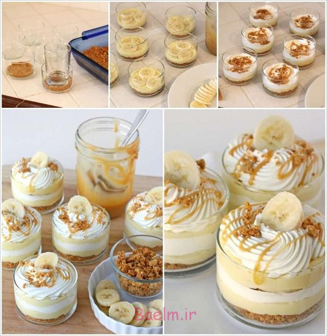 Delicious Caramel Cream And Banana Dessert Recipe