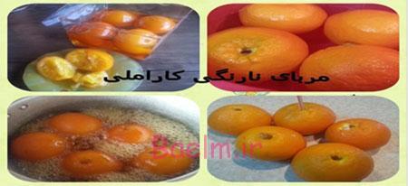 آموزش آشپزي   طرز تهيه مرباي نارنگي كاراملي