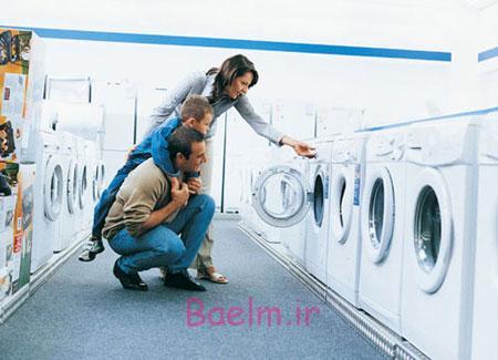 خانه داري | راهنماي خريد بهترين و مناسب ترين لوازم خانگي متناسب با منزل شما