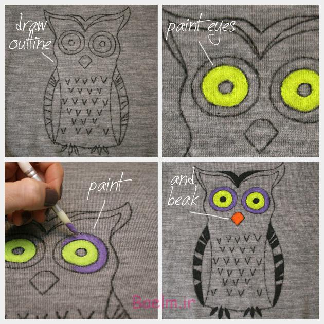 Owl Sweater DIY Painting