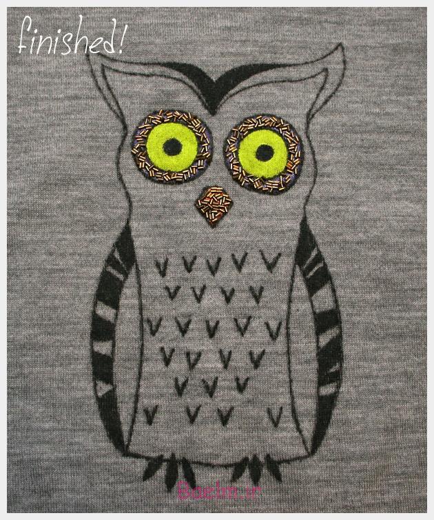 Owl Sweater DIY Finished Design