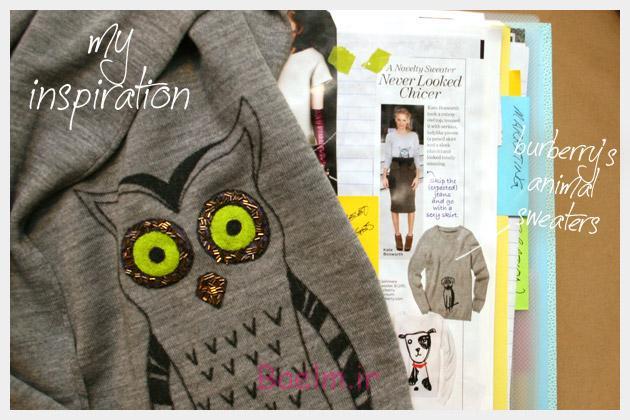 Owl Sweater DIY Inspiration Book