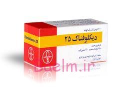 موارد مصرف و عوارض داروي Diclofenac Sodium  دیکلوفناک سدیم