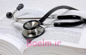 بارداری | افتادگی رحم یا مثانه بعد از زایمان ؛ علائم ، دلایل و راههای درمان