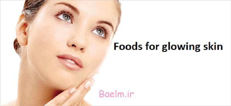 تغذیه و سلامت | خوراکی هایی که به سلامت و زیبایی پوست کمک میکنند