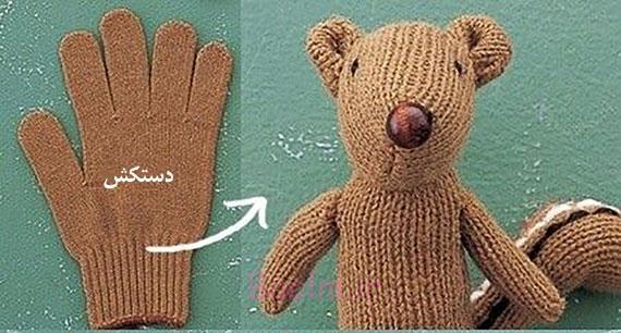 آموزش ساخت خرس بافتنی با دستکش,آموزش عروسک خرس بافتنی با دستکش,آموزش عروسک بافتنی خرس,آموزش بافت خرس,آموزش عروسک بافتنی خرس,آموزش خرس بافتنی,خرس بافتنی,الگوی خرس بافتنی