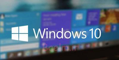 ترفندهای ویندوز 10    اشتراکگذاری سریع در ویندوز 10