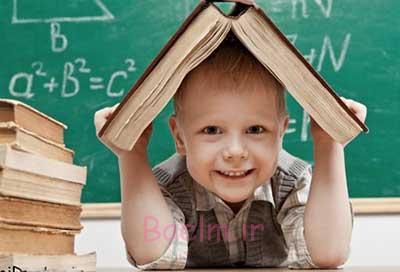 خواندن درس,مطالعه کردن,یادگیری بهتر دروس