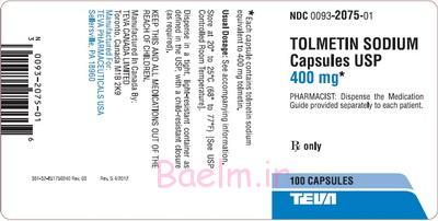 تولمتین (Tolmetin) نام های تجاری: Tolectin، Tolectin DS، Tolectin 600