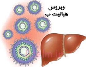 واکسناسیون کودک,درمان بیماری هپاتیت B